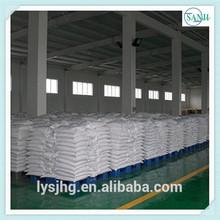 Price Magnesium Sulphate Epsom Salt