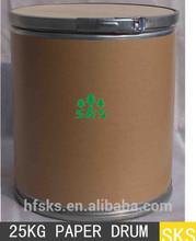 (CAS No.:5026-62-0)/ P-hydroxybenzoate/Sodium methylparaben