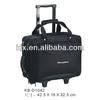 Best brand trolley bag ,travel luggage trolley bag