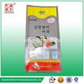 Coréens, sushi, sac d'emballage, congelés sac d'emballage alimentaire