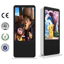 Popular Waterproof Outdoor Touch Screen Monitor