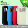 Hot sale sublimation flip cover for Samsung Galaxy S4 Mini