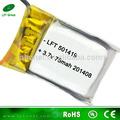 501419 bateria recarregável 3.7v 75 mah baterias lipo de rc