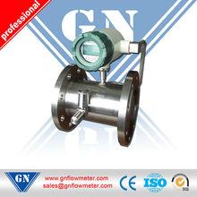 CX-LTFM liquid turbine flow meter /turbine engine
