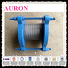 AURON corrugated expansion joint/Expansion Joint/lateral Expansion Joints
