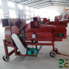animal feed cutting machine
