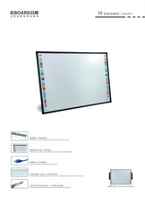 DG series four point touch 96 inch Infrared interactive whiteboard, smartboard, finger touch