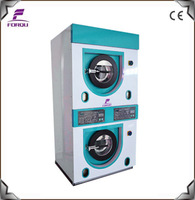 FORQU laundry automatic double-deck industrial washer dryer steam