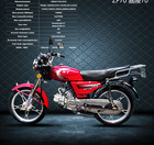 70cc motorcycle street ZF70