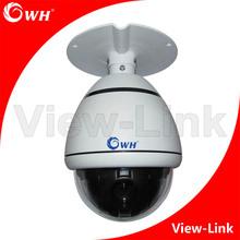 White paint sony sensor indoor speed dome camera