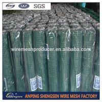 3x3 galvanized welded wire mesh/welded iron wire mesh 50x50
