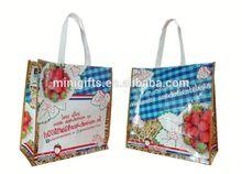 pp woven laminated bag white pp woven bag pp non woven shopping bag