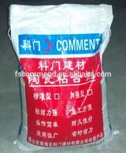 High quality 25kg powder laticrete tile adhesive