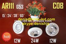 AC/DC12V G53 base 12w 1000lm LED spot light AR111 replace 70W halogen lamp.