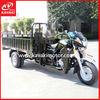 KAVAKI motorcyle three wheel 250cc with double rear tyre.