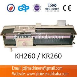 Buy Brother NV400 Sewing Machine | John Lewis