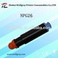 Conpatible toner cartridge for Canon NPG26