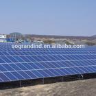 SOLAR KIT 240 KILO WATTS HOT SELLING HIGH QUALITY