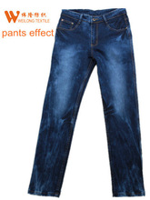 B2557-B women jeans trousers with high stretch