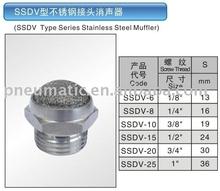 SSDV Type Stainless Steel Muffler