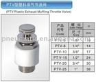 PTV Type Plastic Exhaust muffler