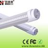 high brightness t8 red tube tuv tube led tube 8 tube animal tube. CE RoHS