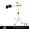 2014 New professional standing pet grooming dryer CE passed