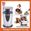 Hcg-603 70g café moedor de feijão