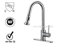 single lever chrome Pulldown Kitchen sink faucet(82H13-CHR-D)