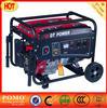 2014 made in China 7.5 kva generator price
