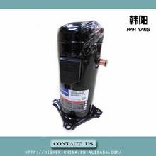 China gold supplier copeland compressor pistons zb58
