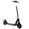 250w 24V folding mini electric scooter