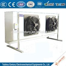 Model ETLE/H 0460-2H tian blast freezer profile series Floor cooler