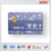 MDC0673 Rfid Smart Ic Card for Printable blank 125khz Tk4100/em4100