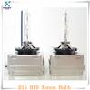 Quality Guaranteed 12v 35w car hid xenon bulb d1s
