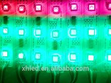 IP67SM16726 12v switching power module