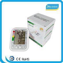 Blood Pressure Monitor for Medical Machine