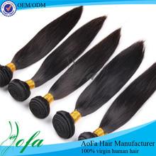 No shedding AAAAAAA grade 7a brazilian unprocessed virgin hair