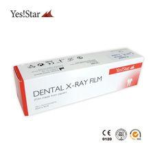 2014 hot automatic dental x-ray film processor on sale