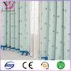 2014 fashion window curtain fabric jacquard upholstery fabric