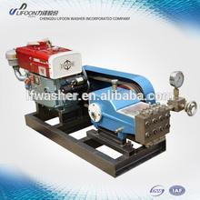 10000PSI 700 bar hydraulic pump pressure test