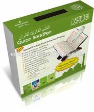 quran read pen quran saudi arabia