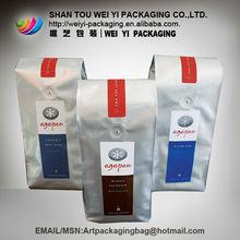 Safety grade aluminum packing envelope/l=aluminum foil packaging bag