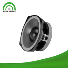 "6.5"" stadium horn speaker outdoor"