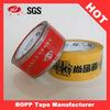 Company Logo OPP Tape Branded Sellotape