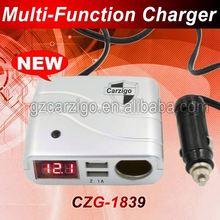 5v 700 mA output best price prompt delivery time unique USB port v8 car charger