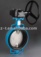 WORM GEAR stainless steel wafer type butterfly valve