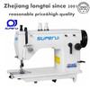 LT-20U23 high speed industrial quilting embroidery machine