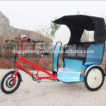 Europe beautiful design rickshaw passenger tricycle