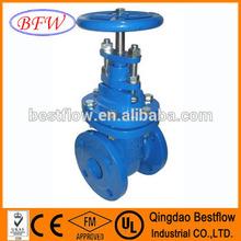 Japan Standard F4 gate valve